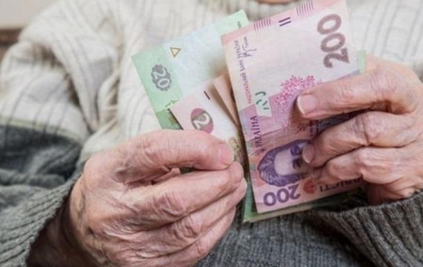 Депутаты проголосовали за закон о полном функционировании электронных трудов и автоматической начислении пенсий.