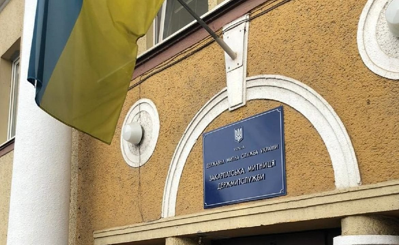 Керівником Закарпатської митниці Держмитслужби призначили Миколу Румянцева — експрацівника СБУ та ДФС у Київській області.