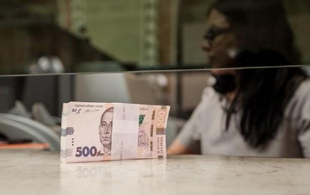 У листопаді найвища нарахована зарплата була в Києві - 17,5 тис. грн, а найнижча на Чернігівщині - 9,6 тис. грн.