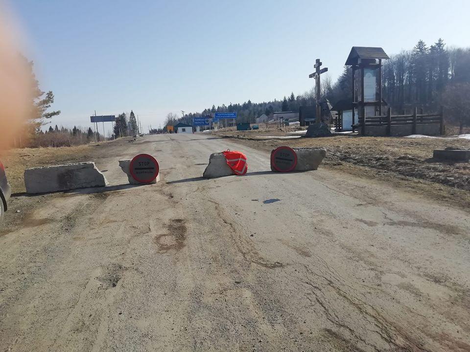 Дорогу заблокували бетонними спорудами.