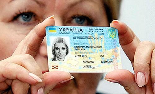 Із січня 2016 року українці зможуть отримати нові ID-картки