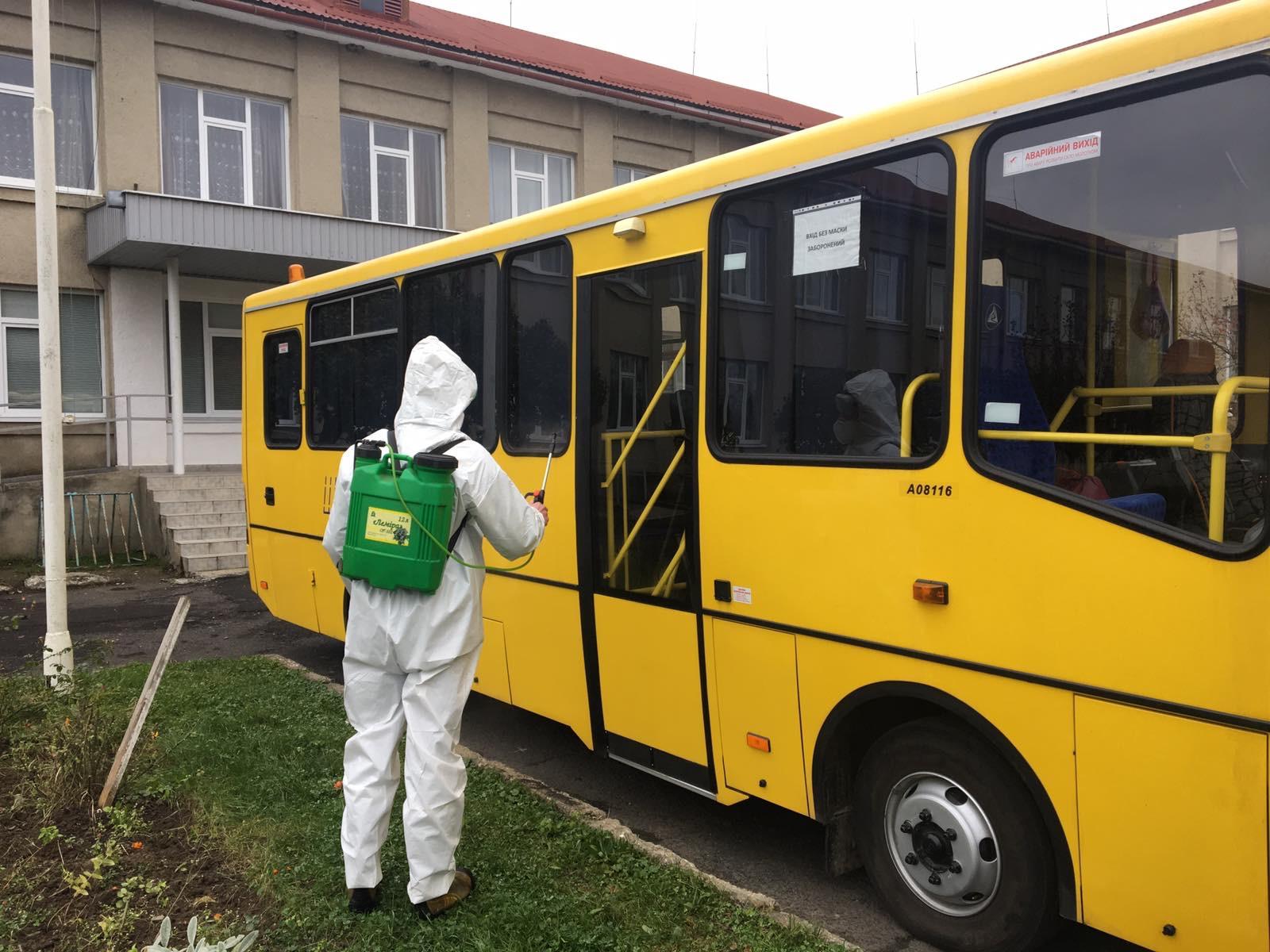 Об этом сообщили в Закарпатской областной государственной администрации.