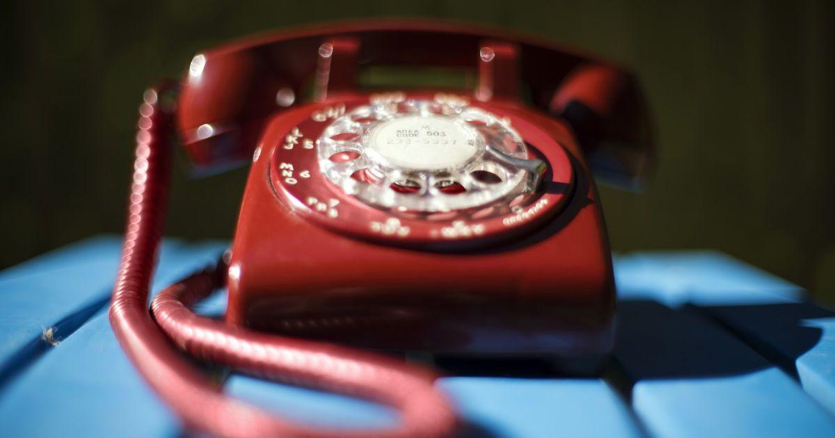 Свалявщина залишилася без стаціонарного телефонного зв'язку.