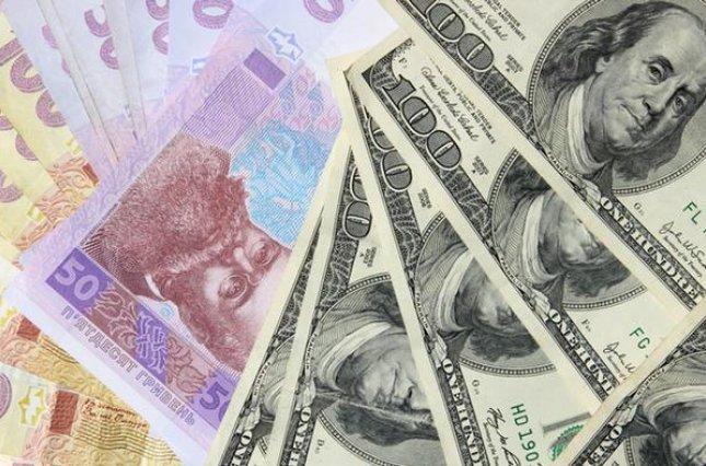 На поточному тижні очікується зростання курсу долара до гривні, готівковий долар у банках може торгуватися за 25,8 /26,2 грн.