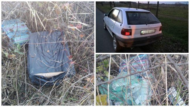 Неподалік від угорсько-українського кордону знайшли контрабанду