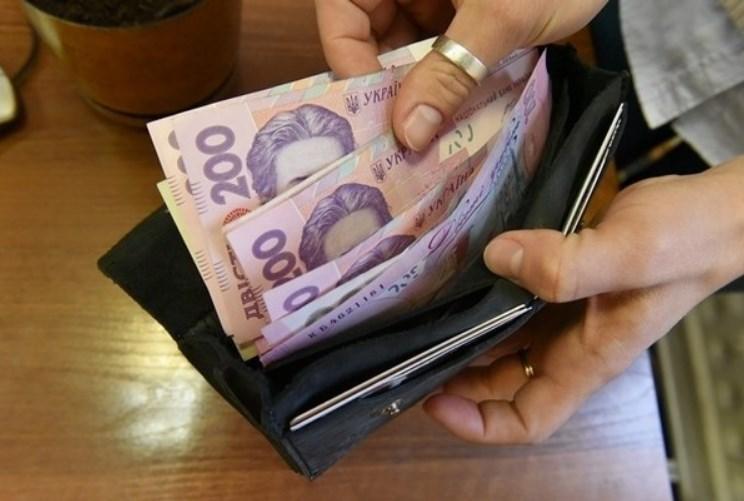 На Закарпатті середня зарплатня за місяць зросла на майже 15 %.