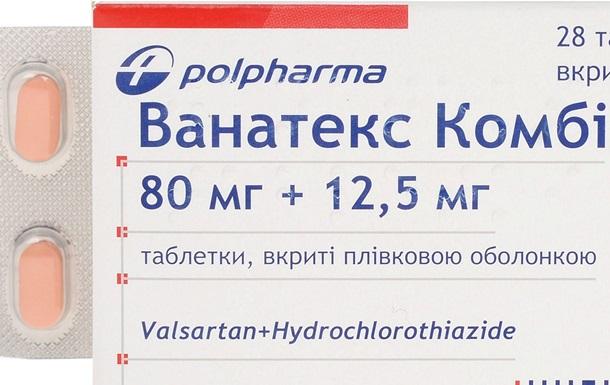 В Україні заборонили ліки від хвороб серця