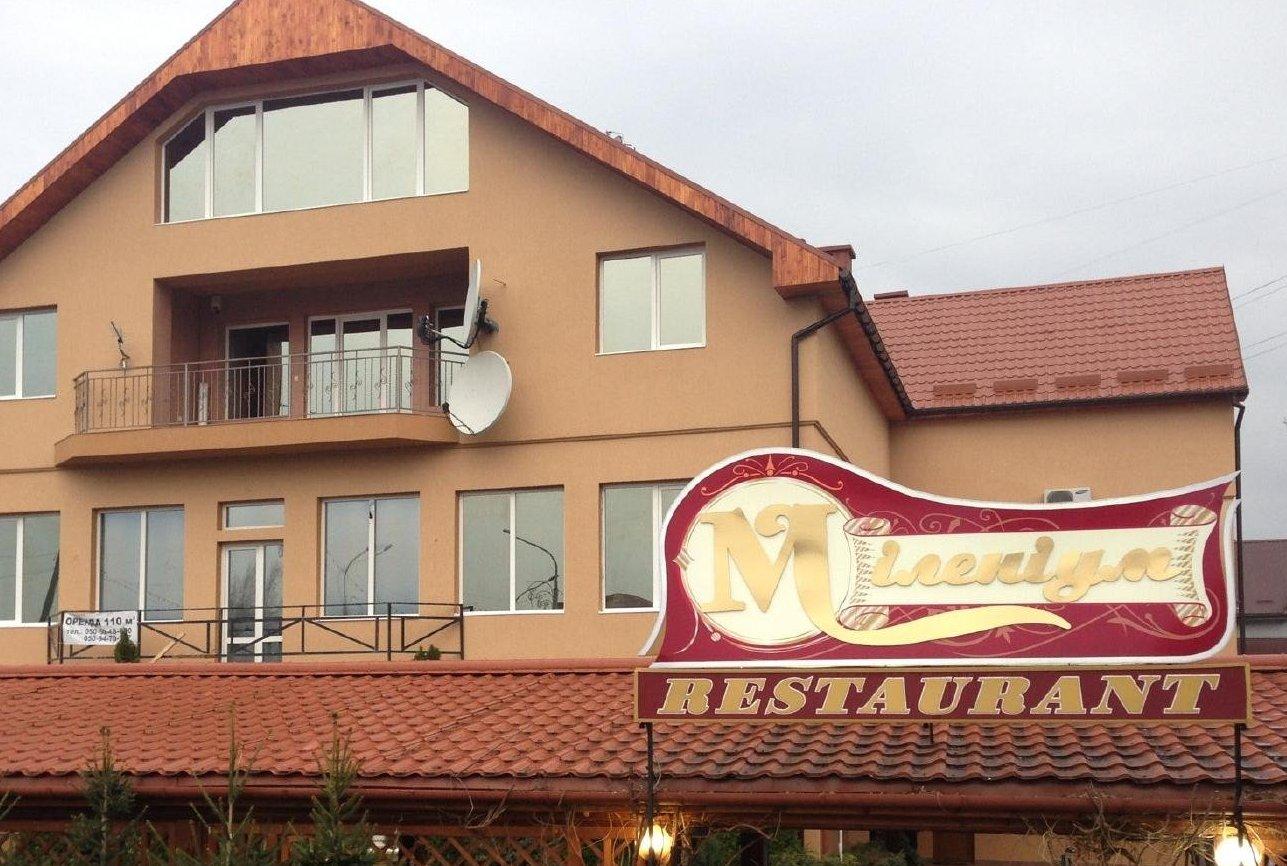 В ніч з 30 на 31 березня у Мукачеві в ресторанному закладі стався вибух.