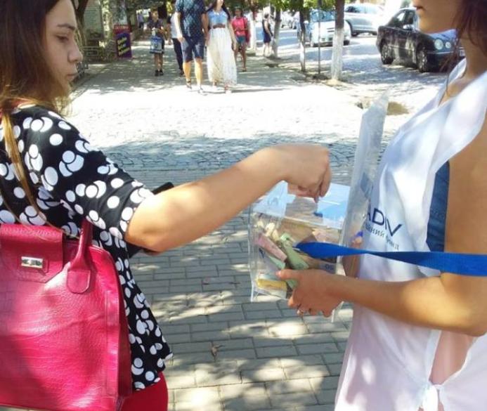 Рука допомоги від виноградівців: більше 45, 5 тис. гривень пожертвували небайдужі