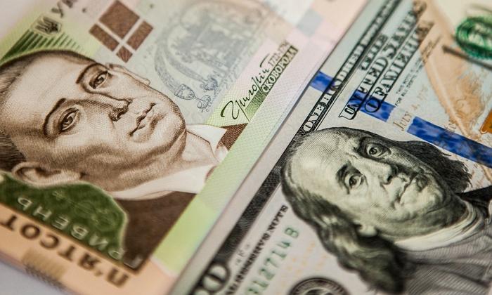 На суботу, 18 квітня, Національний банк України встановив курс долара на рівні 27,20 гривень.