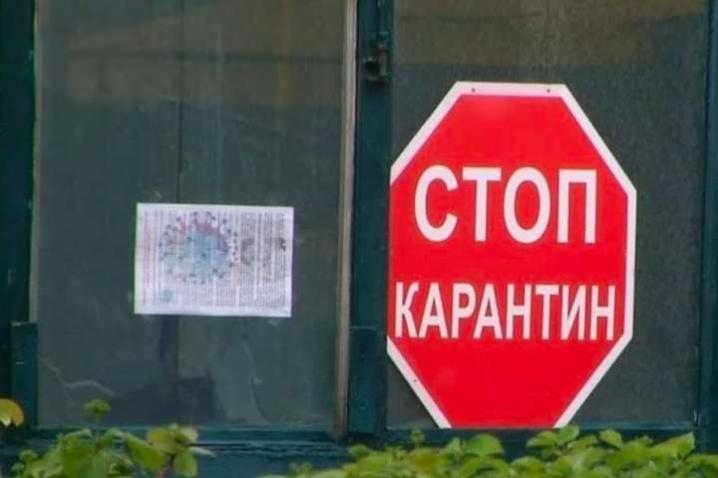 Про це повідомив у Фейсбуці головний санітарний лікар України Віктор Ляшко.