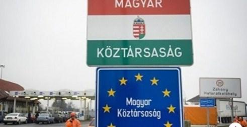 Угорське консульство в Ужгороді оприлюднило інформацію щодо перетину кордону громадянами України.