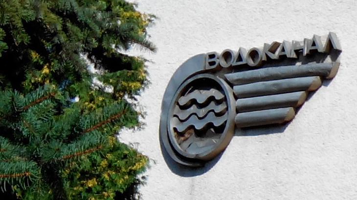 Минулого року стало відомо, що в Ужгороді у 2020 році планують підвищувати ціну на воду до 33 гривень.