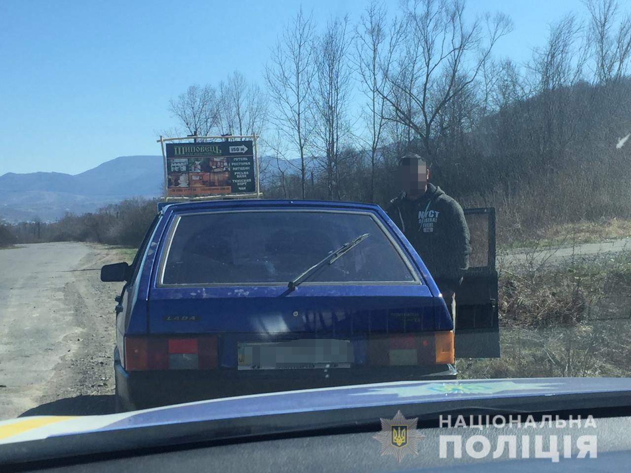 Сьогодні, 24 березня, під час несення служби працівники Перечинського відділення поліції зупинили автомобіль ВАЗ 21099, за порушення водієм правил дорожнього руху.