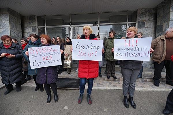 25 лютого біля приміщення Закарпатської філії Суспільного відбулася акція проти змін у роботі регіональних мовників.