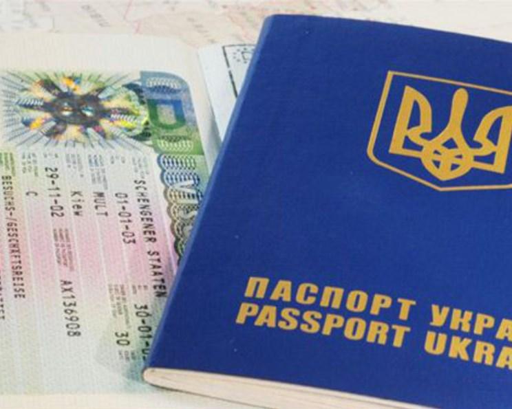 Документи на польську візу у Львові, Івано-Франківську та Ужгороді почнуть приймати з 21 серпня.