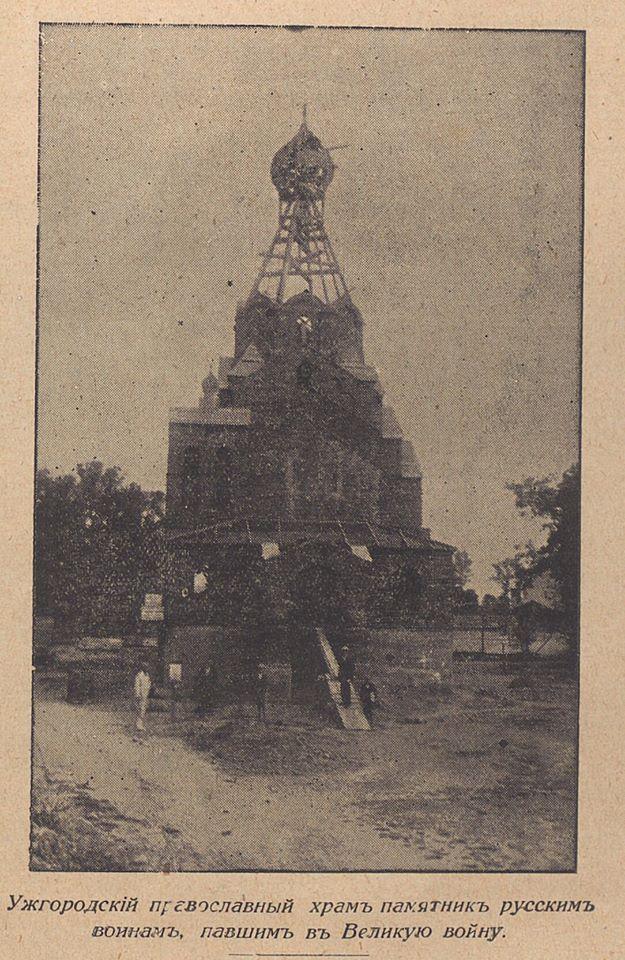 Обнародована редкая фотография с 1930 года.