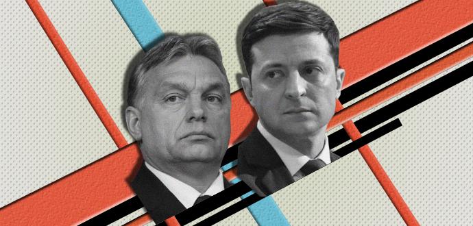 Суперечка між Києвом і Будапештом, яка почалася з ухвалення Україною закону про освіту, за більше ніж 2 роки перетворилася на дуже складний конфлікт, у якому освітні питання – лише один з елементів.