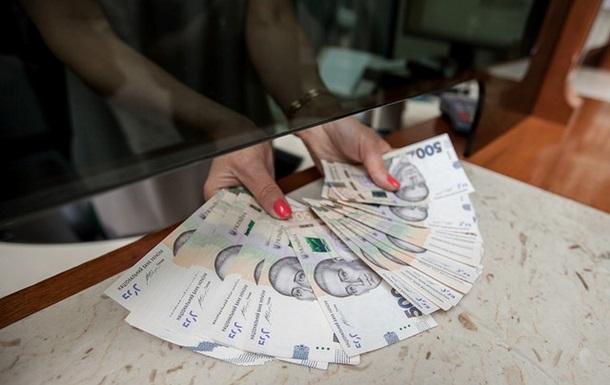 Офіційний курс гривні встановлено на рівні 23,69 грн/долар/