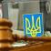 На Закарпатті ще одна членкиня ДВК визнала свою вину в незаконній видачі бюлетенів для голосування