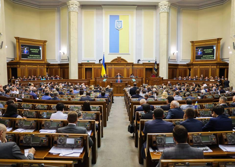 Депутати Верховної Ради повернуться до розгляду мовного закону 9 квітня, у вівторок.