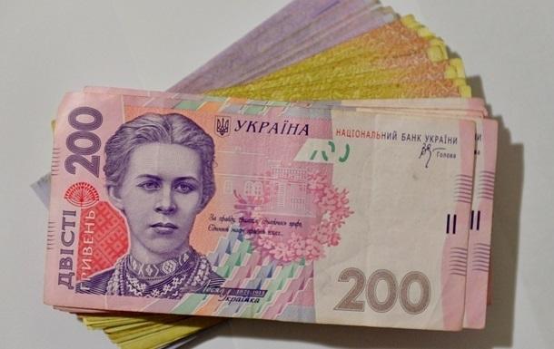 У Кабміні розповіли, коли в Україні будуть зарплати по 15 тисяч