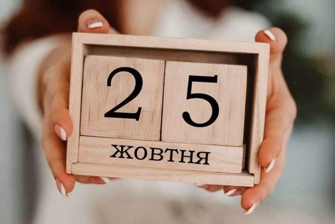 До місцевих виборів залишається всього місяць. 24 вересня сплив термін реєстрації кандидатів і списків партій.