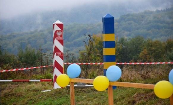 Йдеться про пункти пропуску на кордонах з Румунією, Угорщиною, Словаччиною та Польщею.