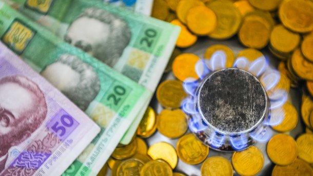 Нафтогаз знизив вартість газу в липні майже на 650 гривень. У червні ціна газу була знижена на 436 гривень.