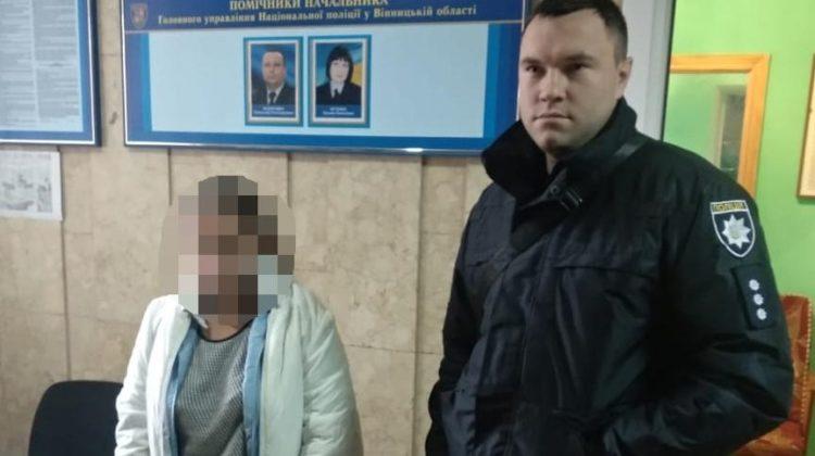 Дівчина опинилась у Калинівському районі.