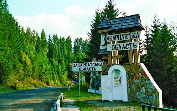 Голова Закарпатської ОДА підписав проект Перспективного плану об'єднання громад.