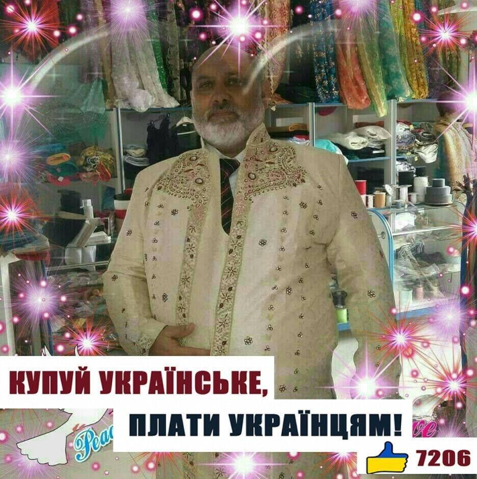 Барон з Підвиноградова став головою районного осередку партії Ляшка