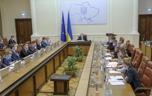 Уже з 10 червня в Україні зареєструвати земельну ділянку можна буде в електронній формі і протягом 7 днів.