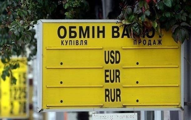 На цьому тижні курс долара до гривні помірно знизився на всіх сегментах валютного ринку на 0,5-0,8%.