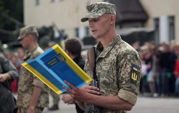 Призов громадян України на строкову військову службу буде проведено протягом квітня - червня і протягом жовтня - грудня 2021 року.