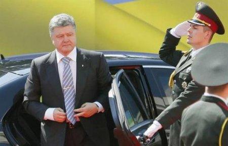 Президент прилетить на вертольоті у закарпатське село