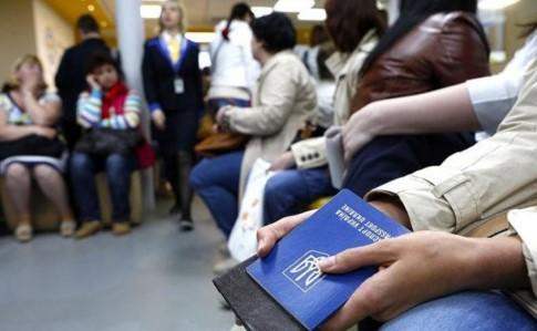 Повітовий суд фінського міста Пірканмаа засудив двох чоловіків до виплати штрафу за фальсифікацію документів.