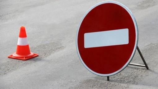 Сьогодні бригадою дільниці водопровідної мережі проводитимуться аварійно-відновлювальні роботи на перехресті вулиць Тімірязєва та Бродлаковича.