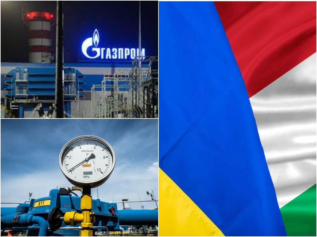 Україна й Угорщина посварилися через угоду про поставки російського газу в сусідню країну.