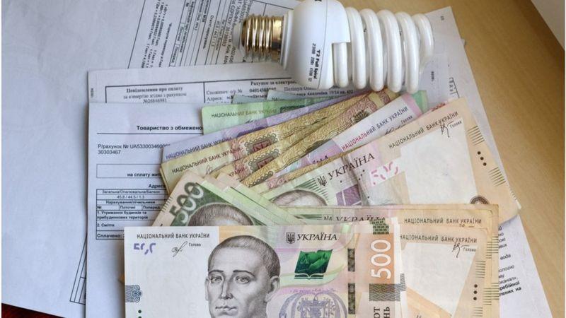 У квітні в Україні підвищать пенсійний вік для жінок, хоча пенсійні зміни на цьому не завершаться.