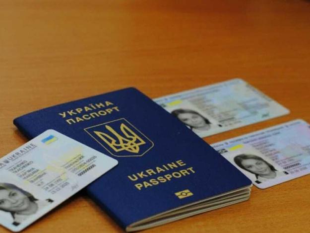 Нову форму видачі паспорта та ідентифікаційного коду буде запроваджено у 2020 році.