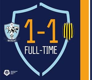 Домашня гра з львівським «Рухом» завершилася з рахунком 1:1.