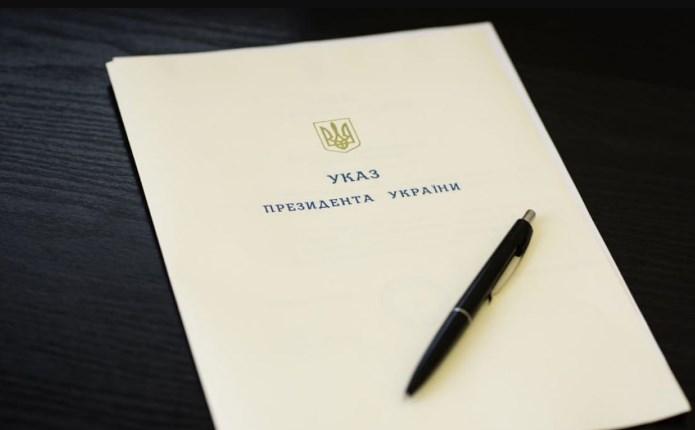 Підписаний указ вводить у дію рішення РНБО про реформування медичної системи в Україні.