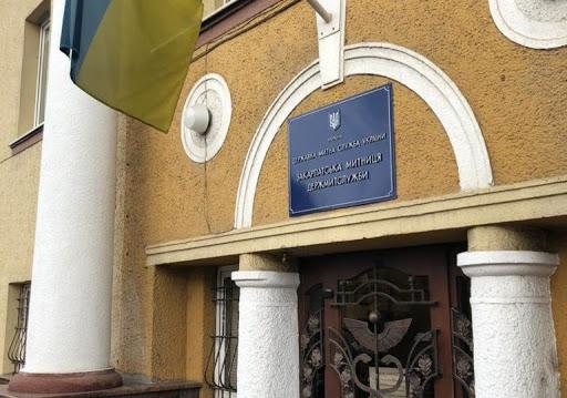 Держмитслужба України оголосила конкурс на заняття вакантних посад начальників регіональних митниць. Про це йдеться на сайті відомства.