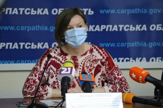 Головна епідеміологиня області Вікторія Тимчик анонсувала, що цього тижня Закарпаття отримає вакцину для профілактики коронавірусу Sinovaс.