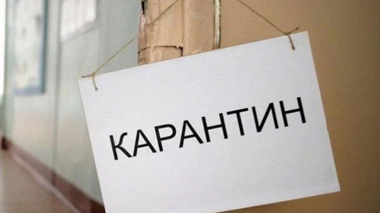 Карантин через пандемію коронавіруса в Україні продовжений до 24 квітня.