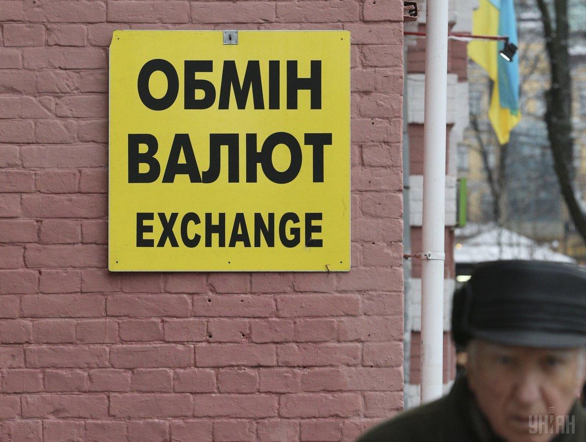 Курс гривні до євро зміцнився до 33,17 грн/євро.