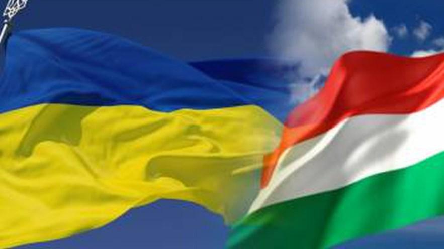 Зустріч співголів Змішаної українсько-угорської комісії з питань забезпечення прав національних меншин відбулася сьогодні, 14 липня, в Будапешті.