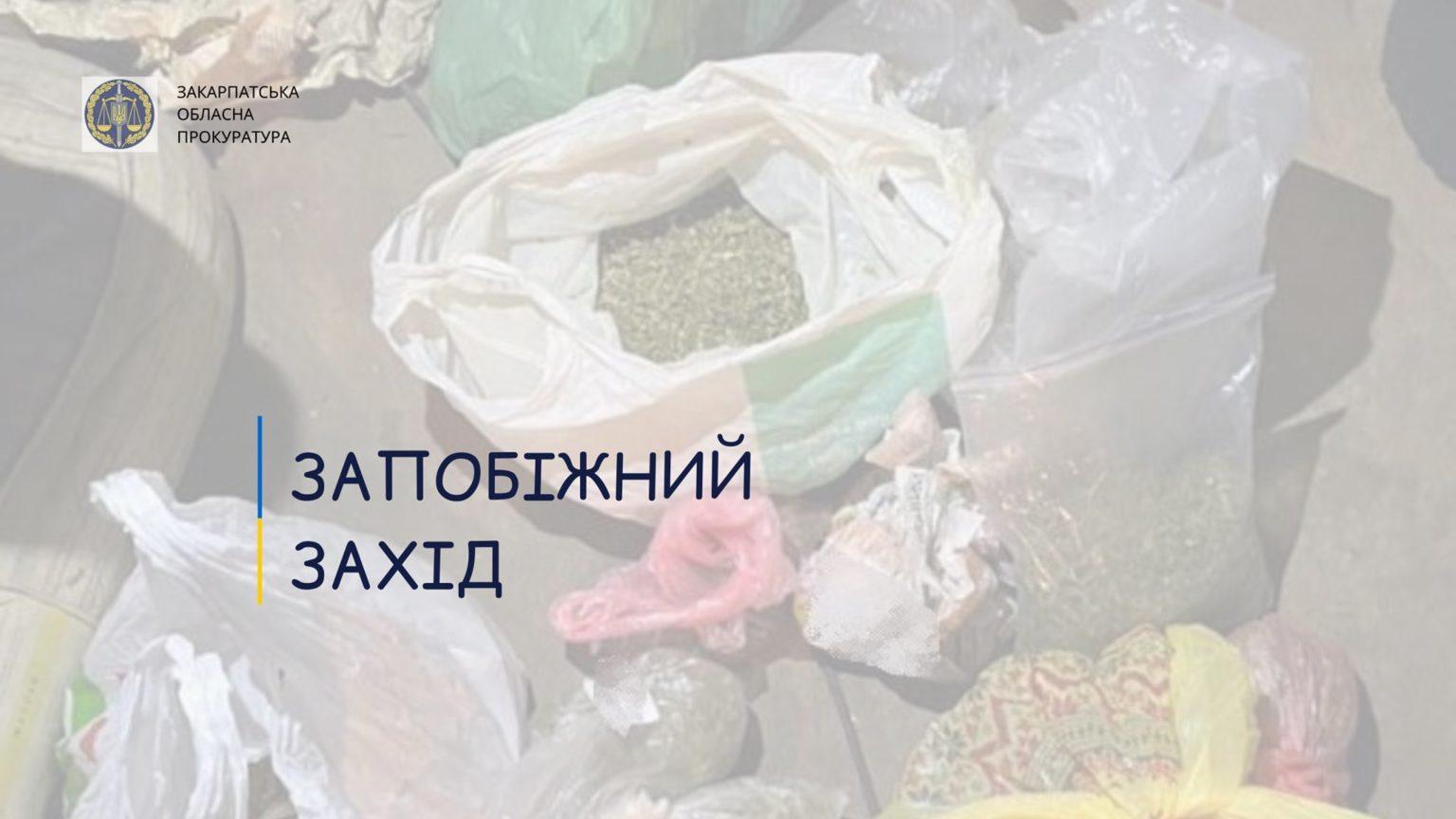 Про це повідомила Прес-служба прокуратури Закарпатської області.