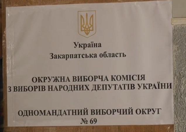 Що відбувається на ОВК №69 після рішення ЦВК щодо незаконного перерахунку.